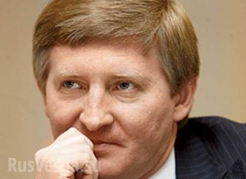 Кто во власти Украины стоит за угольной блокадой