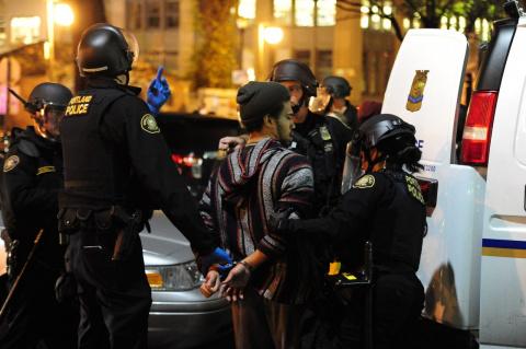 Полиция Портлэнда рекомендуе…