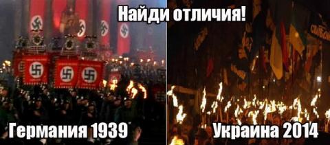 США и Украина голосуют за нацизм