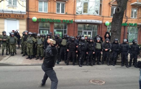 Нацбанк Украины просит защитить вкладчиков «дочек» российских банков
