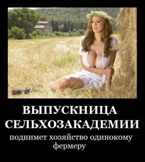 Желающие есть?)