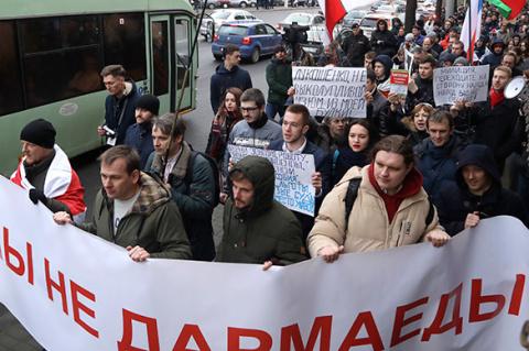 Минск пытается запугать Моск…