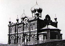 Пантелеимоновский храм в Кислводске