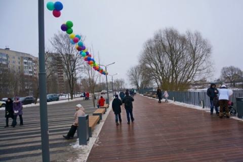 Парки наших городов («Обустр…