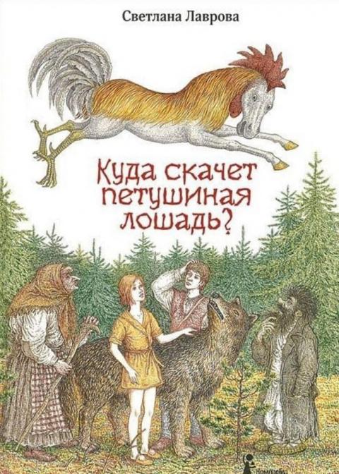 Детские книги, от которых и …