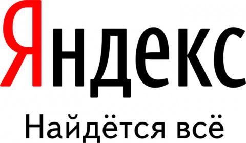 Счета компании «Яндекс.Украина» заблокированы