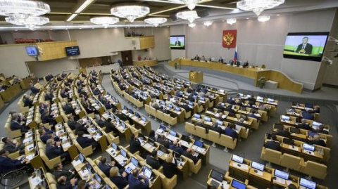 Россия объявляет журналистов…