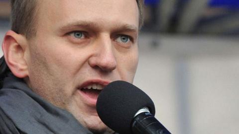 Недооценивать Навального чре…