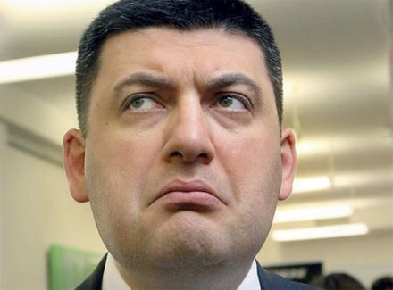 Премьер Украины прокомментировал перенос транша МВФ