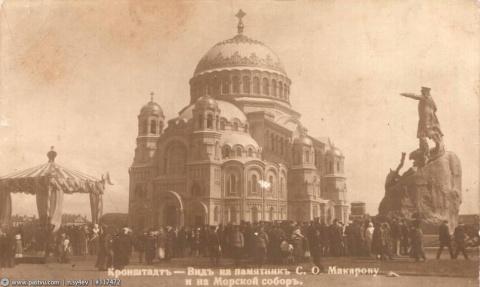 Как уничтожали память о павших русских моряках