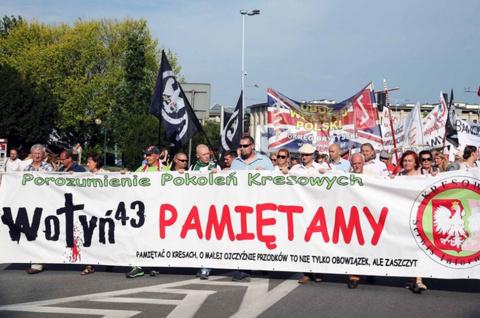 404. Украина открывает запад…