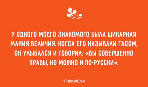 45 открыток от мастеров сарказма)