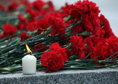 День национального траура.  …
