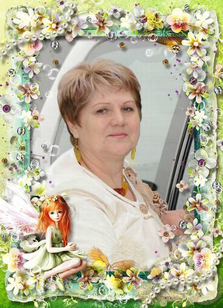Любовь Валяева