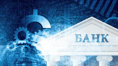 Банки Алма-Аты закрыты в цел…