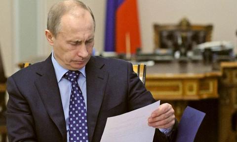 Путин утвердил изменения в з…