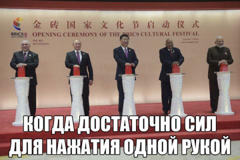 Будни Президента в картинках