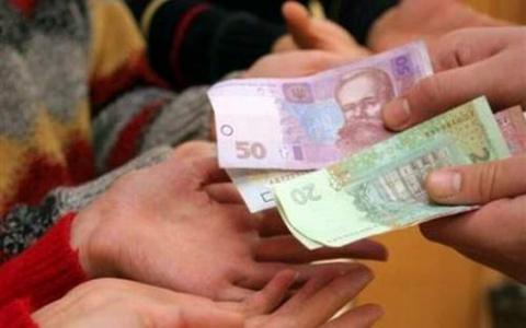 МВФ требует от Украины заморозить рост минимальной зарплаты