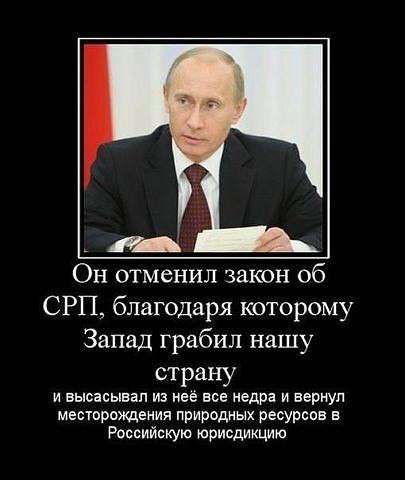 В России одна беда - это такие дебилы, которые ни хрена не помнят, сколько Путин сделал для России