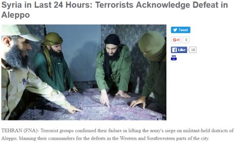 Асад устоял! Террористы бегу…