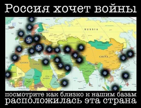 НАТО своими действиями стало напоминать собою Моську тявкающую на Слона