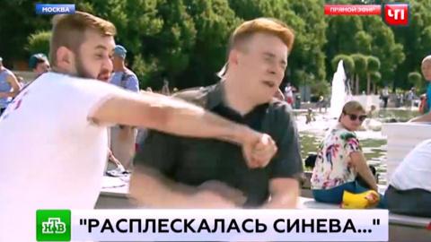 Корреспондент в Москве постр…