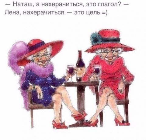Пятница. Пить или не пить...  Улыбнемся)))