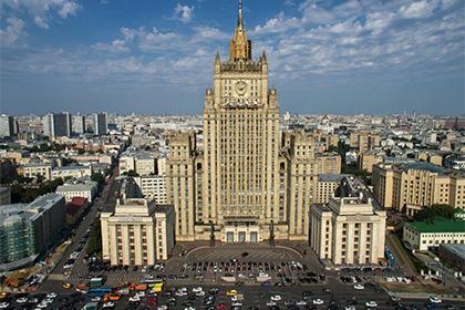 МИД России выразил разочаров…