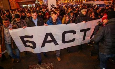 Белорусы жгут файеры и требу…
