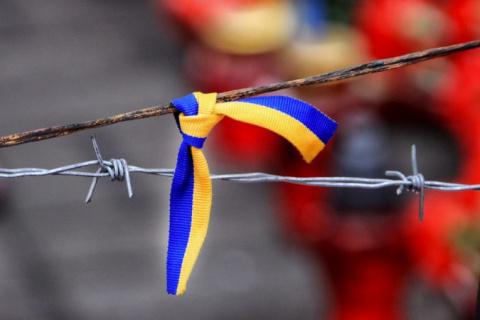 Зрада: в украинском посольст…