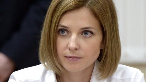 Наталья Поклонская: о Крымск…