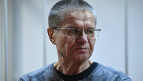 Суд приговорил Улюкаева к восьми годам колонии строгого режима