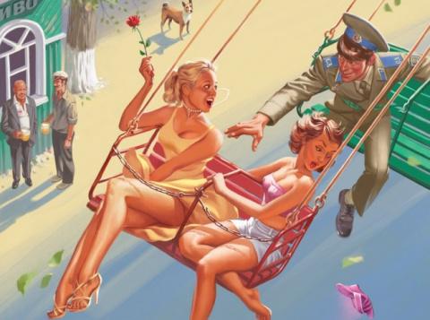 Как это было в СССР — любовь…