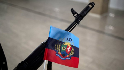 В ЛНР выявили украинскую ДРГ