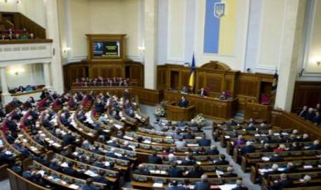 На Украине испугались национализации своих предприятий в ДНР и ЛНР