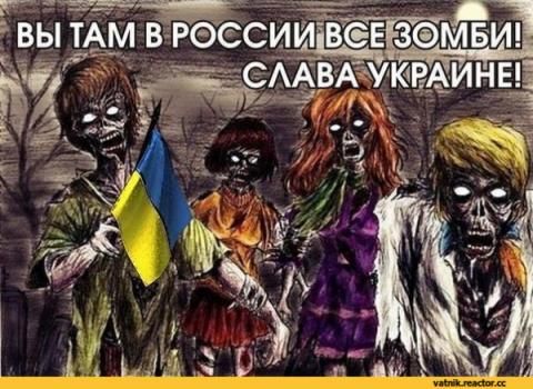 В Киеве огласили план по пер…