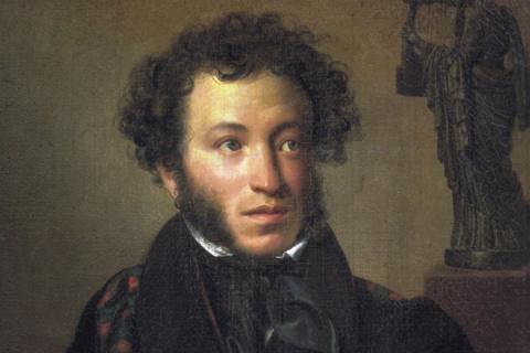Необычный Пушкин