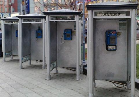 Будущее телефонных будок