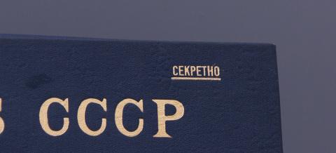 Путин объявил о рассекречива…