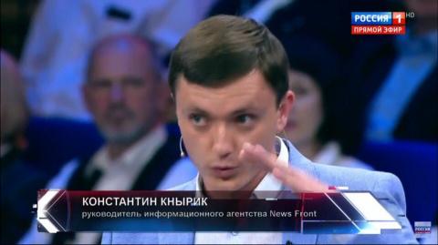 Константин Кнырик: Решение Порошенко по Крыму — фантомные боли и политический шаманизм