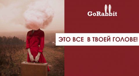 Психолог Елена Мкртычан: «Лю…