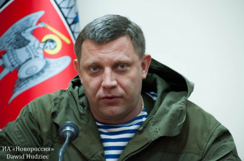 Захарченко назвал Януковича …
