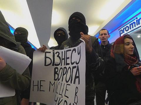Боевики в Киеве требовали закрыть торговый центр – собственник работает в российском Крыму