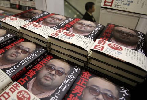 Дипломаты КНДР против токсилогической экспертизы Ким Чен Нана? Почему?