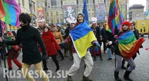 Гей-парад в Киеве: наконец «…