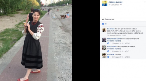 Откровения украинской актрисы Руснак: Я выросла в русскоязычной семье!
