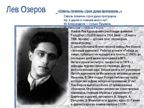 Правительство России 1894 г.