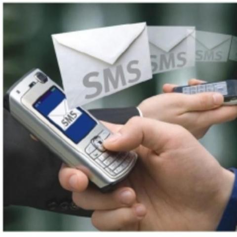 Будьте внимательны, отправляя СМС