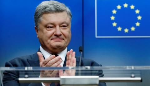 ЕС пообещал Киеву безвиз до конца июня