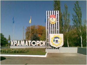 Бывшая столица ювелиров — Краматорск умирает под оккупацией киевской хунты